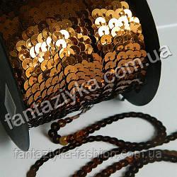 Пайетки на нитке коричневые, тесьма декоративная