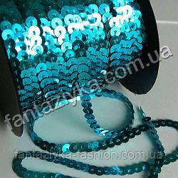 Пайетки на нитке темно-бирюзовые, тесьма декоративная