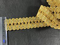 Лента люрекс цвет золото 30 мм