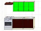 "Кухня ""Модерн"" длина 1,6 м - вариант №1, фото 2"