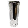 Труба-удлинитель Ø150 от 0,3м до 0,5м 0,5мм из нержавеющей стали, фото 2