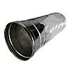 Труба-удлинитель Ø150 от 0,3м до 0,5м 0,5мм из нержавеющей стали