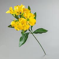 Искусственный цветок альстромерия желтая.