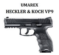 Пневматический пистолет Umarex Heckler&Koch VP9 (SFP9), фото 1