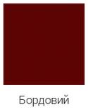 Дах 5кг - захисна фарба для оцинкованых дахів і шиферу, фото 2