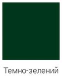 Дах 5кг - захисна фарба для оцинкованых дахів і шиферу, фото 3