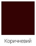 Дах 5кг - захисна фарба для оцинкованых дахів і шиферу, фото 4