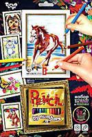"""Набір для творчості pencil by numbers (олівці за номерами) кінь артикул pbn-01-03   """"danko toys"""""""