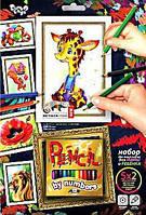 """Набір для творчості pencil by numbers (олівці за номерами) жирафа артикул pbn-01-09   """"danko toys"""""""