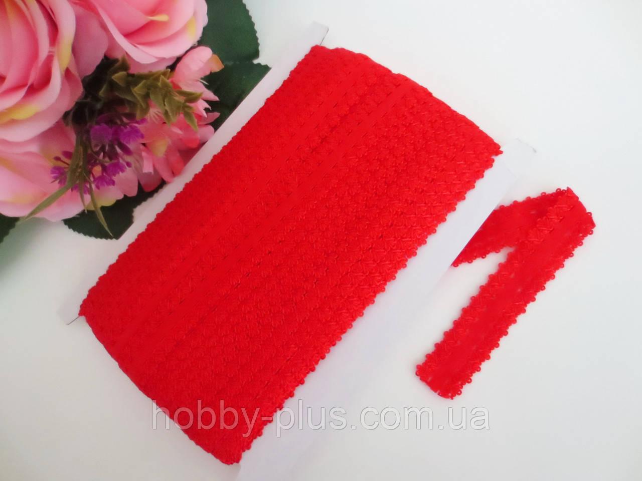 Бейка-резинка ажурная для повязок, красный, 23 мм