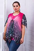 Блуза из купонной ткани ЕВА ярко-розовая