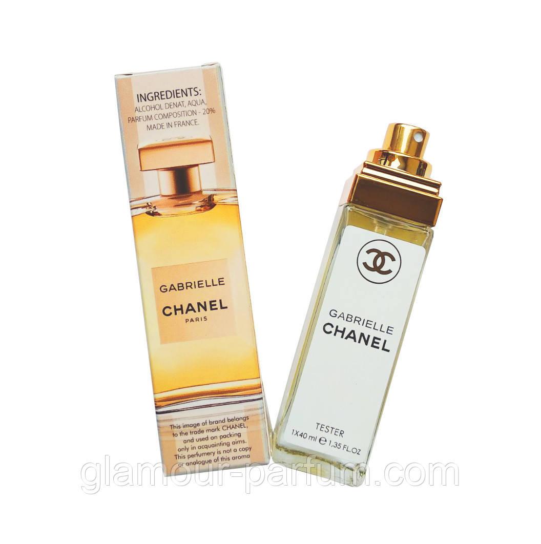 Chanel Gabrielle шанель габриель 40мл реплика цена 76 грн