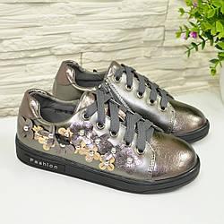 Туфли школьные для девочек закрытые, на шнуровке. В наличии 31 размер