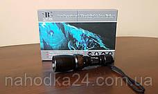 Фонарь подводный Bailong BL- 8772 Q5, фото 3