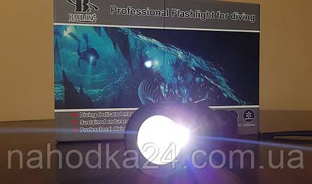 Фонарь подводный Bailong BL- 8772 Q5, фото 2