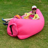 Надувной шезлонг диван мешок Ламзак Lamzac AIR CUSHION малиновый