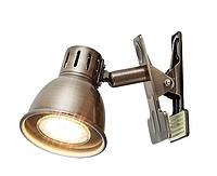 Настенный светильник 15W IP20 GU10 RALPH 2 Rabalux