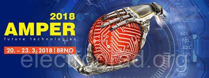 """Электроград принял участие в 26-й Международной специализированной выставке """"AMPER - 2018"""" г. Брно, Чехия"""