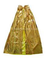 Карнавальный плащ-накидка (золотистый)
