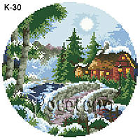 Картины бисер вишивка Віт-Арт в Украине. Сравнить цены 8586a410470dd