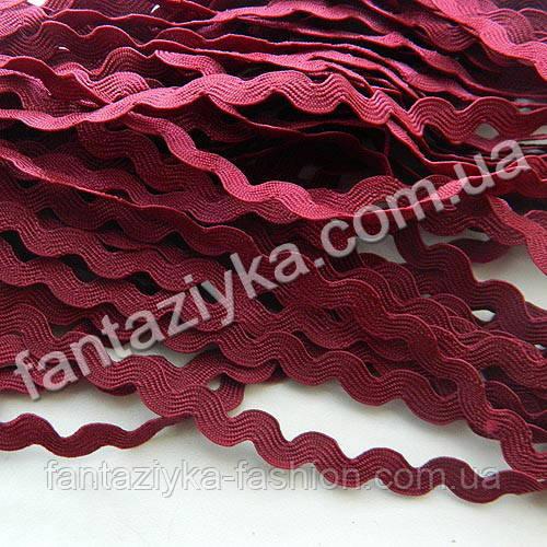 Тесьма декоративная Зиг-Заг, Вьюнок 5мм, бордовая