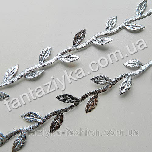 Тесьма декоративная Листики 15мм серебряная