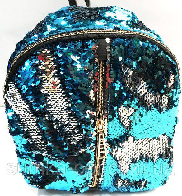 Рюкзаки с паетками и стразами (голубой 2хстороний)20*25