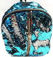 Рюкзаки с паетками и стразами (голубой 2хстороний)20*25, фото 1
