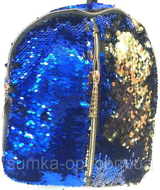 Рюкзаки с паетками и стразами (синий 2хстороний)20*25