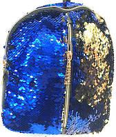 Рюкзаки с паетками и стразами (синий 2хстороний)20*25, фото 1