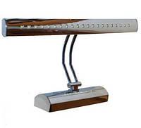 Светильник для картин светодиодный 8W 6500K Lemanso LM948 матовый никель