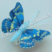 Бабочка для декора 45мм синяя
