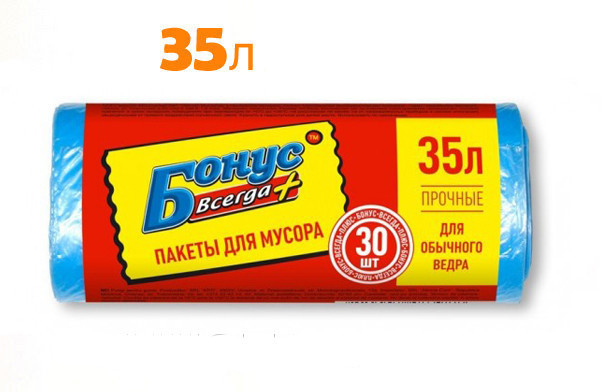 Мусорные пакеты 35л /30шт Бонус