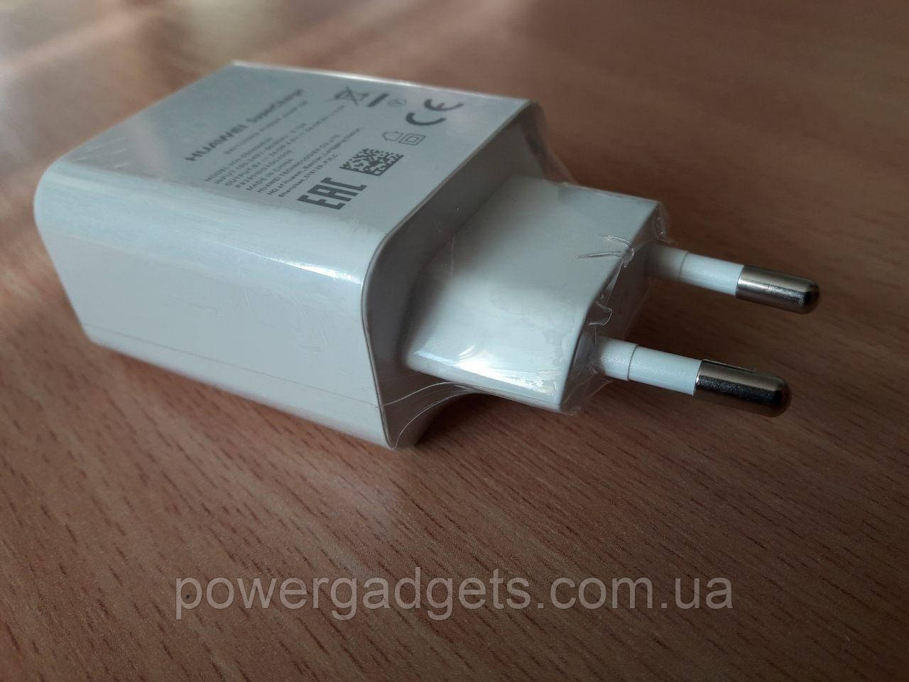 Быстрая зарядка Huawei 4.5V 5A SuperCharge 3.0 оригинал