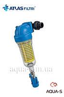 """Фильтр самопромывной Atlas Filtri Hydra DS MP  с поворотной группой Dn 3/4""""-1""""  Картридж RLH 90 мкм. RA6000601"""