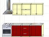 "Кухня ""Модерн"" длина 2,0 м - вариант №3, фото 2"