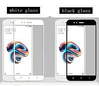 Защитное стекло с рамкой для Xiaomi Mi 5X, фото 1