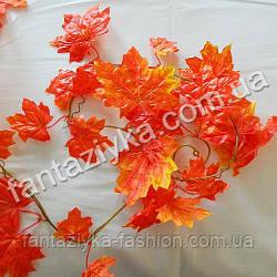 Лиана с листьями клена 130см, оранжевая (поздняя осень)