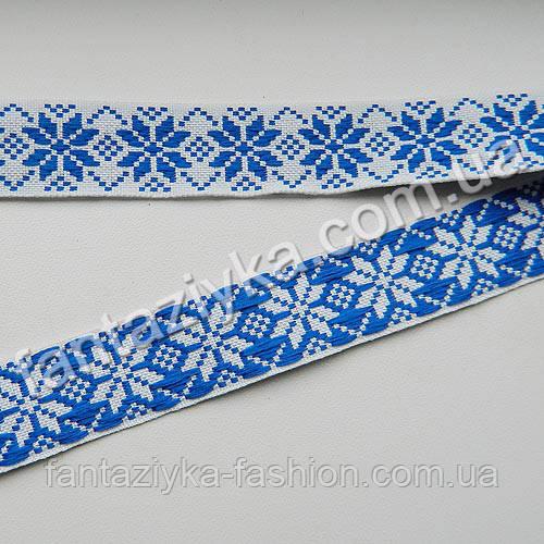 Тесьма с национальным орнаментом 25мм бело-синяя