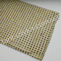 Шина декоративная золотая, отрез 12х10см