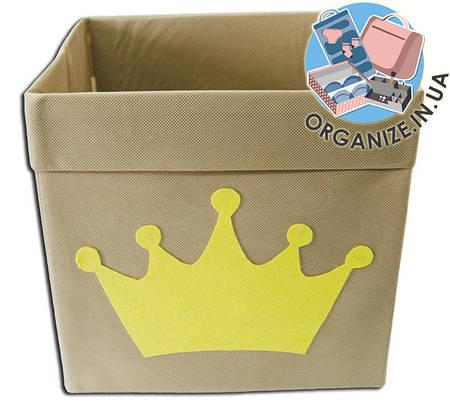 """Короб для хранения игрушек """"Корона"""""""
