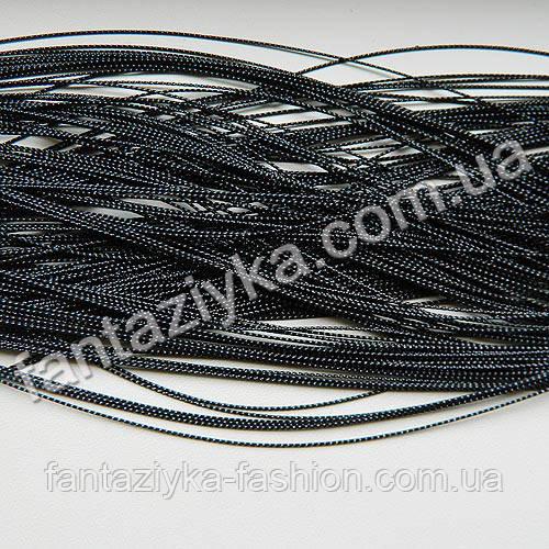 Декоративний блискучий шнур 1мм, чорний