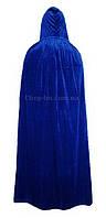 Плащ-накидка синий велюровый карнавальный