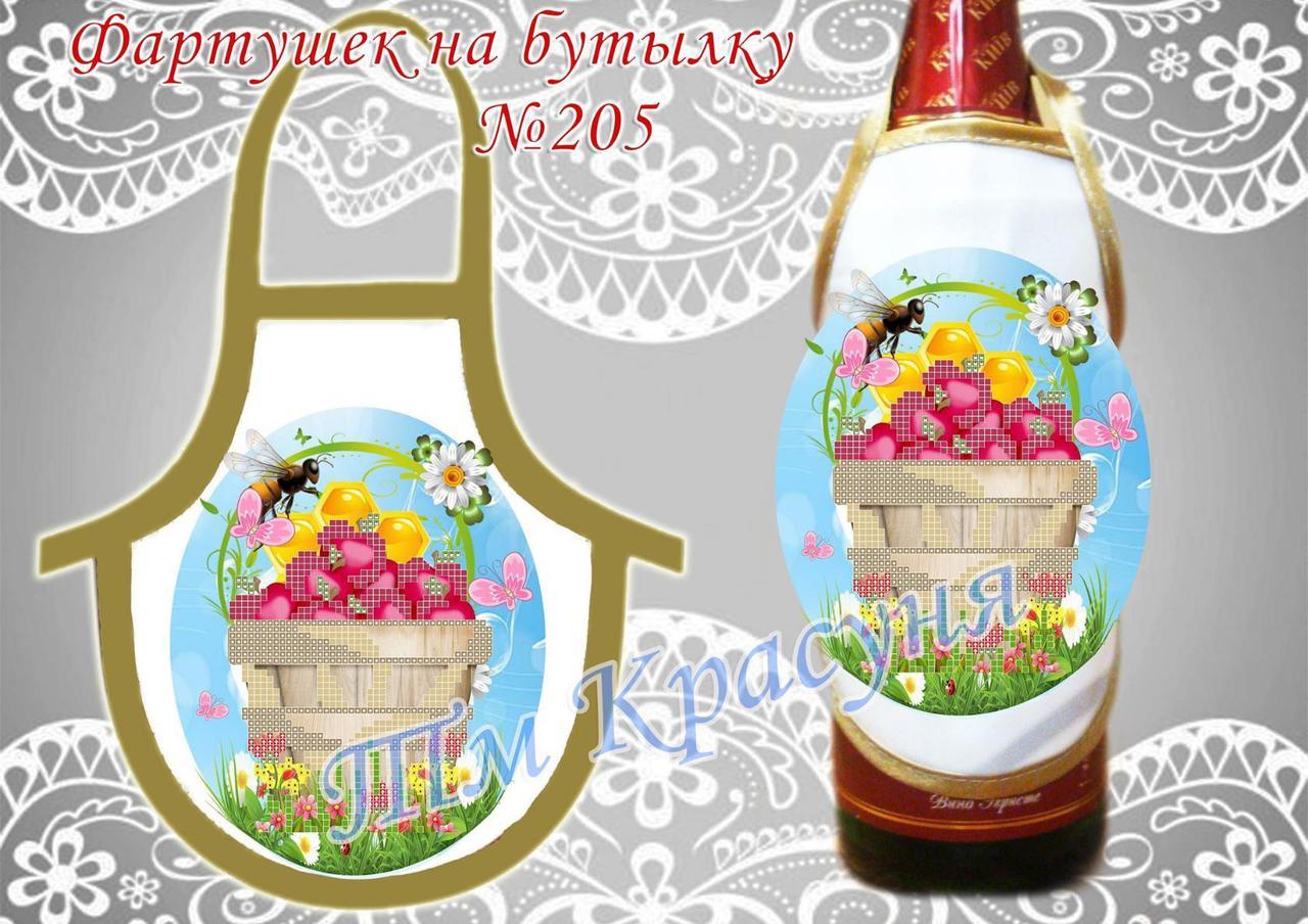 Ф-205 Фартук на бутылку для вышивания бисером или нитками