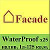 MultiChem. Гідрофобізатор, WaterProof, 200л  (1 л на 125 кв.м.). Гидрофобизатор, гидрофобная пропитка фасада.