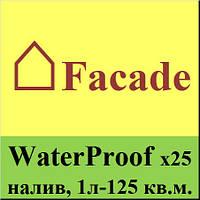 MultiChem. Гідрофобізатор, WaterProof, налив (1 л на 125 кв.м.). Гидрофобизатор, гидрофобная пропитка фасада.