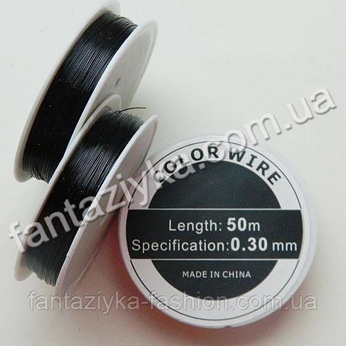 Проволока для рукоделия 0,3мм черная, моток 50м