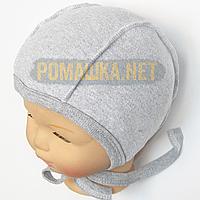 Детская плотная шапочка р. 36 (56) для новорожденного на завязках ткань ИНТЕРЛОК 100% хлопок 4045 Серый