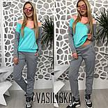 Женский стильный спортивный костюм: свитшот и брюки (4 цвета), фото 2