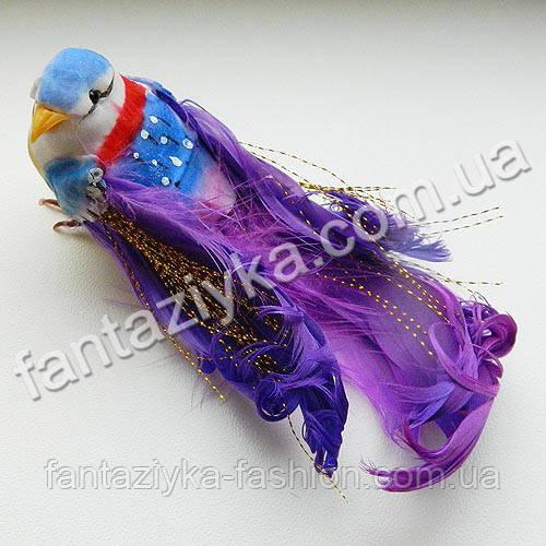 Искусственная жар-птица 14см, фиолетовая